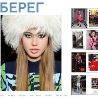 BEREG Magazine N°55