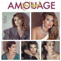 Amouage magazine